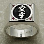 R240 Karate Ruby ring
